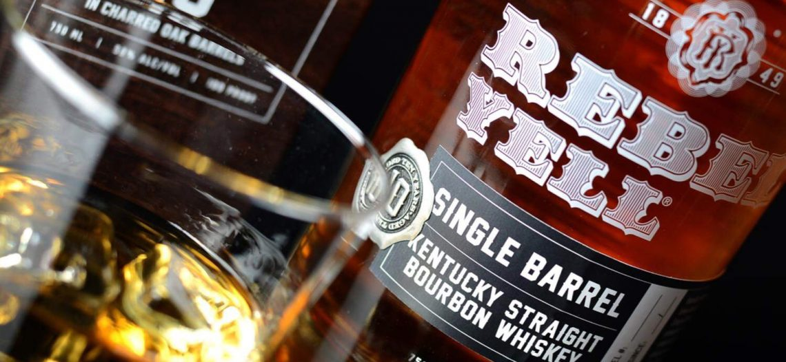 Rebel Yell Releases Their 2017 Single Barrel