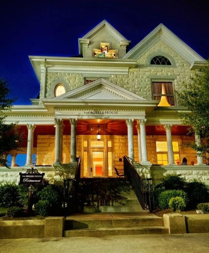 Top Bourbon Bars in America - The Miller House, Owensboro, KY