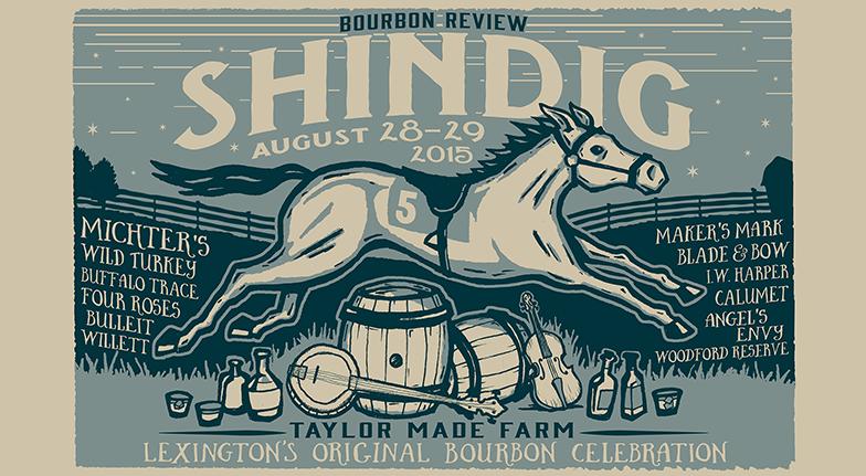 Bourbon Review Shindig 2015